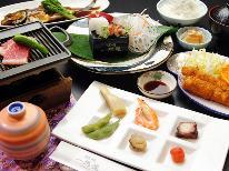 【ポケモンGOで旅に出よう!】食べる人の一馬屋☆これこそ定番料理![1泊2食付]
