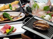 【アワビ付き】新鮮さにこだわった板長の料理魂!食と癒のぶらり旅☆【1泊2食付】