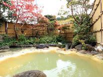 【50歳以上☆平日限定1000円割引】名湯「長湯温泉」でのんびり♪