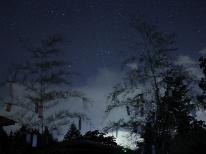 【天空の楽園】 日本一の星空を観察ナイトツアー♪ ロマンチックな夏の夜空を・・・マイカープラン