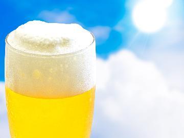 【ビアガーデンプラン☆生ビールクーポン付き】夏といえば…ビアガーデン!!夏にぴったりなプランご用意しました♪