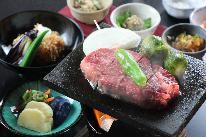 【禁煙】お料理満喫♪上州和牛溶岩焼きプラン☆平日はワンドリンク付き