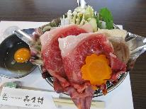 【禁煙】お料理満喫♪上州牛すきやき鍋プラン
