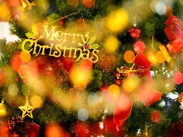 【クリスマス】12/23~12/25限定◆Xmas旅行を盛り上げる特典付き♪