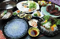 福多幸丸プラン 『ふぐ+海鮮』