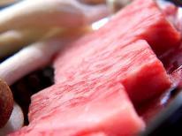 【海の幸・山の幸】当館人気NO1 若狭牛&地魚造りをお得に食す!