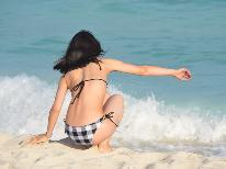 海は目の前♪ 早めに到着して水着でGO!海水浴を2倍楽しむ「1泊3食プラン」♪