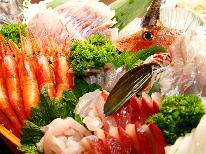 ≪春得≫リーズナブルに!絶景展望温泉と鮮魚満載おまかせ料理を満喫☆+゜