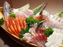 【竹】スタンダード♪旬の魚介舟盛り付きイチオシコース!