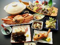 【女将おすすめ】春爛漫♪紅ズワイガニ&新鮮舟盛☆旬の食材で春を彩る海鮮会席