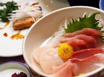 【アーリーチェックイン13時OK!】天然温泉「赤湯」と旬のお料理を堪能!スタンダード[1泊2食付]