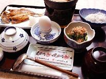 【レイトイン☆20時までOK♪】ビジネス・観光にも!1泊朝食付きプラン