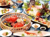 【なりきり】天草でしか味わえない新鮮豪快な漁師料理  ◇◆海の幸プラン◆◇[1泊2食付]