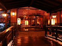 ★当館人気№1★~賑~季節を愉しむミニ会席料理×全国的に珍しい酸性泉掛け流し温泉