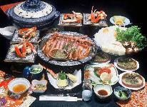 【公式HP特価】 【冬の味覚】活ズワイガニ★スタンダードプラン【1泊2食付】