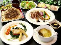【お肉メインの洋食コース♪】キタムラ定番♪【平日9800円♪】