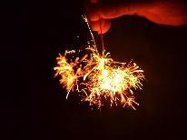 【夏限定!手持ち花火プレゼント】竹野浜海水浴場からのアクセス◎夜は満天の星空の高原で☆彡