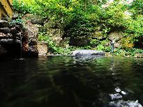 【公式HP限定価格】夏休みは大人の温泉宿 清盛で…♪24時間入浴OKの貸切温泉を満喫!