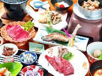【公式HP限定価格】【旬味】地元食材を中心に旬グルメ&貸切温泉を堪能♪