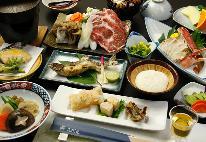 【オフィシャル限定価格】【四季の味覚】養老渓谷の味わいと黒湯を楽しむ…1泊2食付プラン