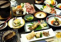 【オフィシャル限定価格】【アワビ付】海の贅沢膳&養老渓谷温泉を堪能…1泊2食付