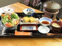 【直前割&直前予約】 当日予約もOK♪ 週末をお得に過ごす♪ 高原野菜たっぷり和朝食付きプラン