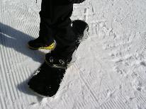 【4箇所から選べるスキー場】 リフト1日券付♪ ★自慢の雪質★ お得な1泊2食プラン