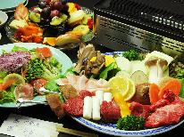 【小会瀬満喫プラン】なんと9900円(税込)で自家製野菜とお肉を満喫◆小学生半額◆