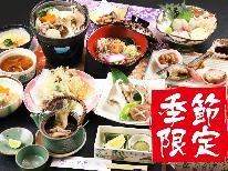 秋限定!小会瀬の『きのこ祭』秋の味覚満載!きのこ料理と紅葉を楽しむ