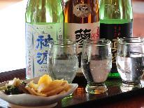 ◆紅葉酒◆秋の日本酒3種飲み比べ。+☆深まる季節を楽しむ。+☆【1泊2食付】