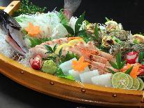 2017夏旅☆彡鮮魚の美味しさを是非味わっていただきたい♪舟盛会席コース
