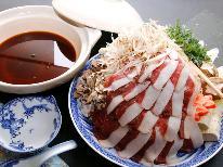 【HP限定】1日1組だけの特別郷土鍋料理『香嵐亭オリジナルかも鍋』と『香嵐渓』を堪能☆