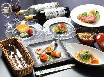 《信州郷土料理を堪能》信州名物「鯉料理」×小瀬温泉ホテル自慢のフレンチ