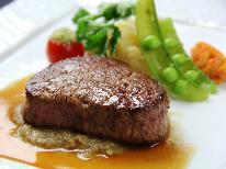 《イチオシ》【特選】とろける信州牛国産ステーキ付!シェフお薦めのプレミアムプラン【貸切り風呂無料】