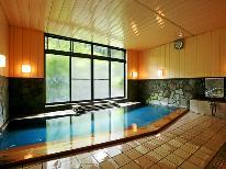 【1日1組限定】 自慢の温泉と静かな宿環境をまずは気軽にお試し☆期間限定!格安素泊まりプラン