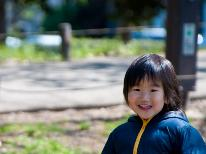 【特典付】小学生料金半額♪軽井沢で過ごす春休みファミリープラン【貸切り風呂無料】