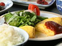 【1日1組限定】お値打ち♪軽井沢の清々しい朝を堪能!お手軽朝食付プラン