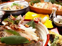 【グレードアップ】不動の人気!あま~い活蟹刺しとプリプリ天婦羅プラス♪♪-個室or部屋食-