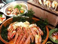 【冬の定番味覚】かに鍋メインでとってもお得!!お手軽カニコース☆彡-個室or部屋食-