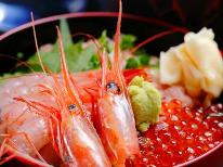 【もっと手軽にかにを♪10000円+税】冬の新鮮「寿」海鮮丼とぷりぷりカニしゃぶを満喫!!