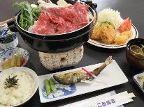 【1泊2食】 <定番人気>飛騨牛のすき焼き 地元食材満喫プラン