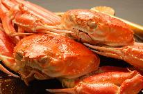 蟹フルコースおすすめプラン
