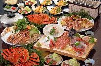 蟹フルコース満腹プラン