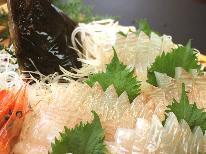福井県民限定◆特典&割引◆☆豪快舟盛り☆地魚舟盛り付プラン