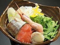 【梅-Ume】旬を食べよう♪新潟の海の幸満載♪新鮮な海鮮のお刺身と料理長特製海鮮焼き!