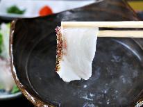 【椿‐Tubaki】冬限定!!オトクに鯛しゃぶしゃぶでほっこり♪【あったか特典付き】
