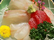 ■期間限定■海の幸・山の幸の旬の味覚を堪能!この時期限定◇山菜と海鮮の春満載コース◇《1泊2食》