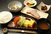 ★1泊朝食付きプラン(注 チェックイン20:30まで)