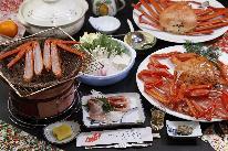 【HP限定価格】【お得に蟹を楽しもう♪】香住ガニ☆お手軽プラン〔1泊2食〕