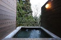 年末年始も箱根がお勧め!KURANJUの二食付きプラン!